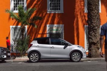 New Citroën C1 'Urban Ride'